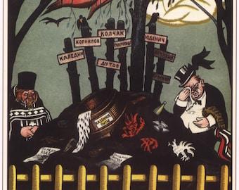 Communism, USSR poster, Soviet propaganda, 234