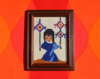vintage 70s needlepoint DREAM CATCHER native american indian cherokee framed art wall hanging cross stitch 80s