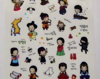 Cute Girl & Boy Plastic Travel Stickers From Korea - Traditional Korean Costume / Clothes Theme
