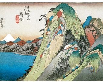 Hand-cut wooden jigsaw puzzle.  LAKE at HAKONE JAPAN. Hiroshige. Japanese woodblock print. Wood, collectible. Bella Puzzles.
