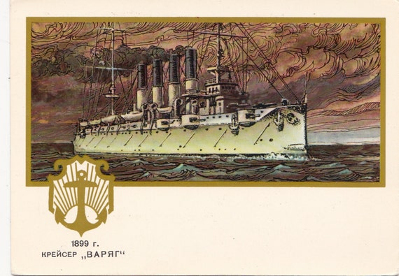 "Vintage Print ""History of the Russian Fleet - The Cruiser Varyag"" - 1977"