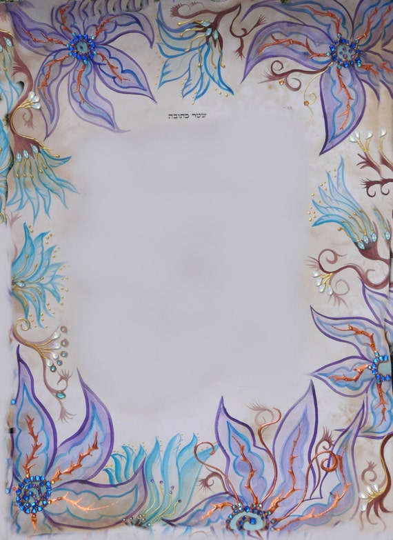 ketubah- flowers-watercolor on paper parchment and rhinestones-text printed- about 11.5x17'