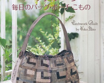 Yoko Saito Patchwork Quilt n3494 - Japanese Craft Book