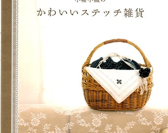 Cute Embroidery Goods Stitch Life Japanese Craft Book