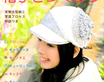OUT OF PRINT - Hats n2566 Japanese craft Book