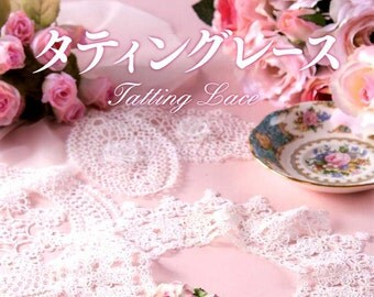 Tatting Lace -  Japanese Craft Book MM