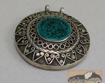 Afghanistan, Vintage Pashtun Silver Medallion Pendant, Item 77
