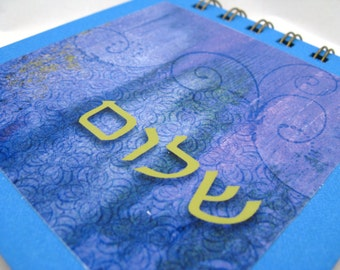 Notepad with Shalom - peace - with purple background - unique Jewish gift