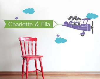 Kids Airplane Twin Banner Personalized Name Vinyl Wall Decal Sticker: Twin Nursery Sibling Decor Playroom Wall Decals