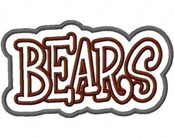 Bears Shadow Embroidery Machine Applique Design 2060