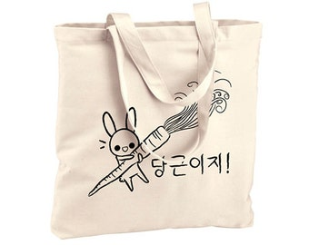 Of Course, It's the Carrot Korean Hangul Tote Bag - Natural