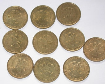 Russian Coins Dated 1993----- 50 Ruble-10 pieces
