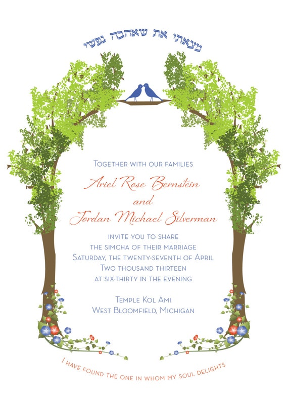 tree of life jewish wedding invitation hebrew ani ldodi customized to your event deposit - Jewish Wedding Invitations