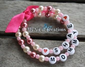 Mommy and Me Bracelet Gift Set / Personalized Bracelet Set / Glass Pearl ID Bracelets