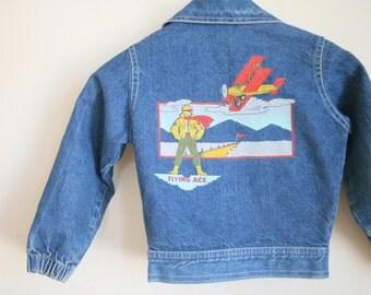 Vintage BLUE JEAN Pilot Flying Ace Airplane Jacket...size 4 kids....jean jacket. hipster. boys. kids. children. kitsch. retro boys. fly. sky
