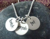 Hand stamped personalized three-disc sterling silver necklace