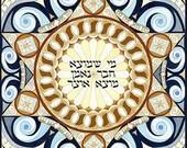 Who Finds a Faithful Friend, Finds a Treasure - Judaica Jewish Hebrew Art Signed Print by Adam Rhine