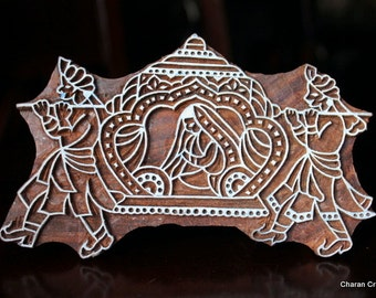 Hand Carved Indian Wood Textile Stamp Block- 'Doli' : Traditional Indian Bride in Palki
