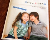 Everyday Clothes for Boys and Girls - Japanese Pattern Book Pochee Special - used, good condition
