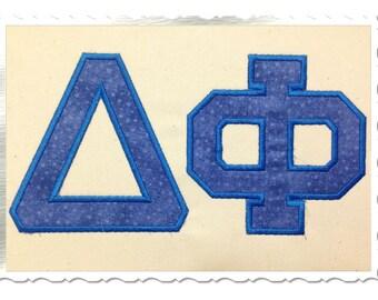 Greek Varsity Collegiate Applique Machine Embroidery Font Alphabet - 4 Sizes