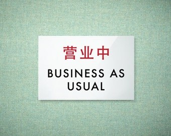 Funny Office Sign. Humorous Chinglish Work Signage for Colleagues, Employees & the Boss. Business as Usual