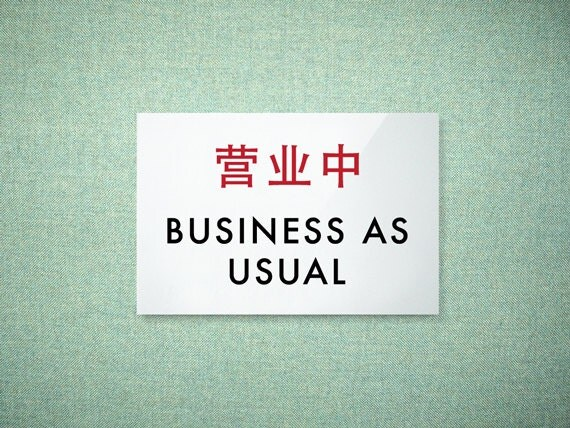 Funny Office Sign Humorous Chinglish Work Signage For By