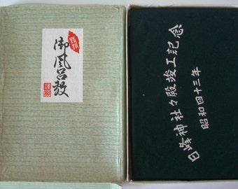 Cotton vintage Japanese furoshiki eco gift wrapping cloth