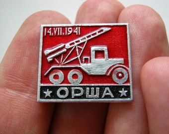 USSR  Soviet union ww2 military propaganda pin badge Katyusha rocket launcher