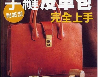 A Complete Guide on Hand Sewing Leather Bags Japanese Craft Book (In Chinese)