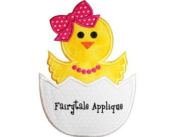 Digital Machine Embroidery Design -  Just Hatched Chicklette