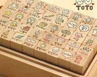 Korean Stamp Set  -- Wooden Rubber Stamp Set -- Diary Stamps - 40 pcs