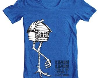Cabin on Chicken Legs Baba Yaga T-Shirt - Blue