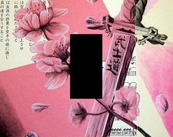 Katana and Cherry Blossom light switch plate cover New unique beautiful elegant home decor