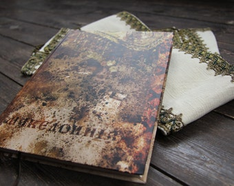 "Hand bound notebook, journal, diary, journal diary devoted to a native land: ""Homeland"""