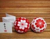 Mini Temari ball holiday gift