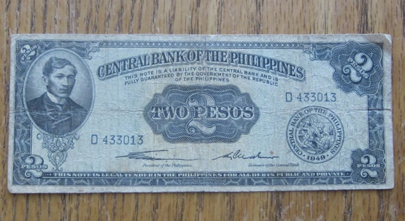 1949 Central Bank Of The Philippines Two Pesos Note