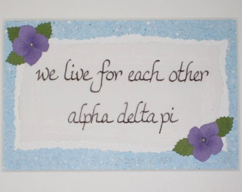 Sorority motto (ADPi)-matted for 5x7 frame