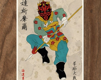 Star Wars Inspired Darth Maul Poster - 16x12