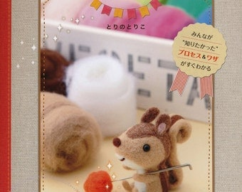 Wool Needle Felting Animals -  Japanese Craft Book