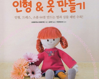 Doll Nina and Wardrobe Collection - Rag Doll Craft Pattern Book, Softie Rag Doll Pattern, Sewing Pattern Rag Doll