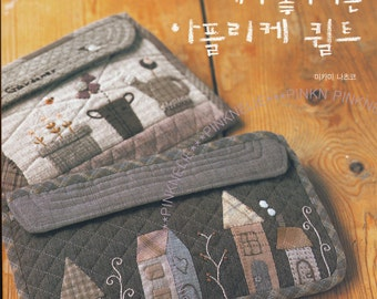 Out of Print  - MIKAMI NATSUKO My Favorite Applique Quilts Craft Book