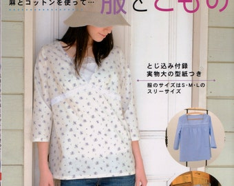 Natural Material Linen Cotton n2433 Japanese Craft Book