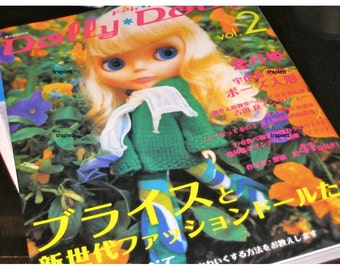 Japanese Craft Pattern Book Dolly Dolly Volume 2 out of print