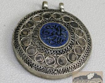 Afghanistan, Vintage Pashtun Silver Medallion Pendant, Lapis Lazuli, Item 79