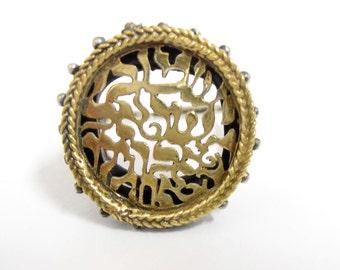 Prayer Bronze Ring, Silver and Bronze Judaica Ring, Shema israel, Jewish Prayer Ring, Kabbalah Jewelry, Israeli Jewelry