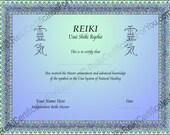 2 Color Knotwork Reiki Certificate Template - Landscape Oriented