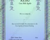 Single Color Knotwork Reiki Certificate Template - Portrait Oriented