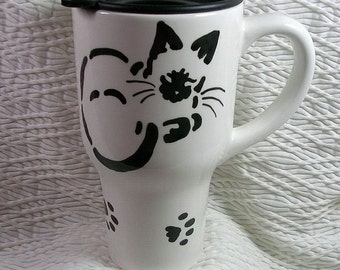 Siamese Stencil Cat 16 Oz. Travel Mug Handmade Original Design Kiln Fired Signed On Bottom GMS