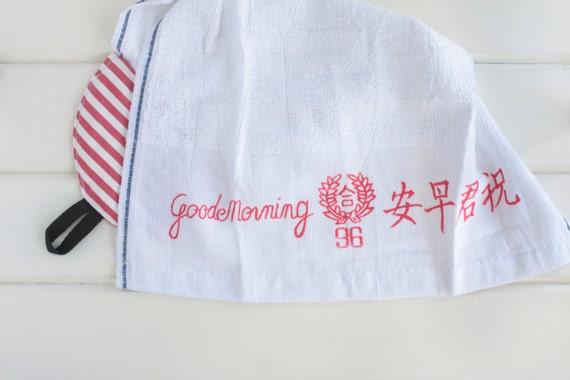 Good Morning Hand Towel