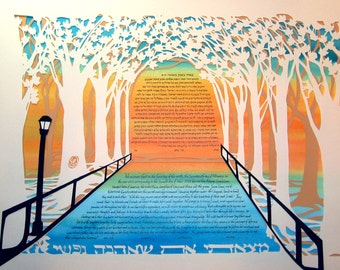 Sunset Path Ketubah - multilayer papercut wedding artwork and custom calligraphy